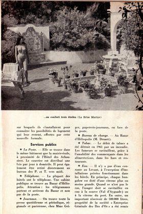 1964-SP.jpg