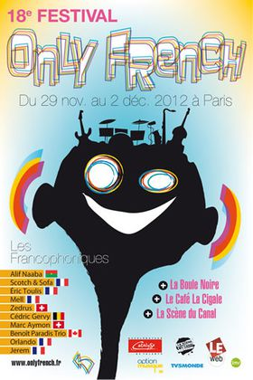 affiche-only-french-2012.jpg
