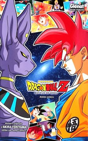 Dragon-ball-Z-battle-of-gods-1.JPG