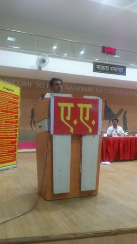 INDES 60a jaipur 1st national convention 2012