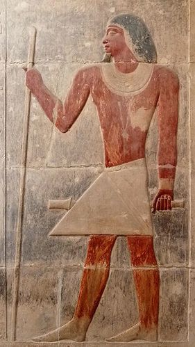337px-Vizier Kagemni - 5th and 6th dynasty of Egypt
