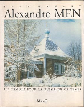 Alexandre-Men--Hammant-.jpg