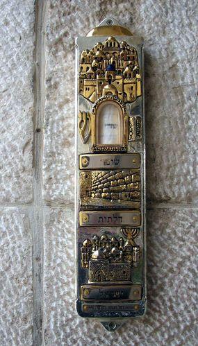 01 08 Jérusalem, Mezouza à l'entrée de la section juive de