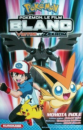 Pokemon-le-film-Blanc-1.JPG