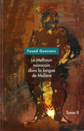 http://img.over-blog.com/288x448/1/50/59/42/Mohamed-el-fassi/le-melhoun-marocain-dans-la-langue-de-moliere.jpeg