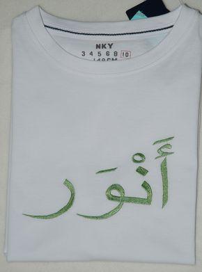 Anouar-enfant-arabe-2.jpg