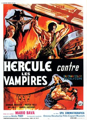 hercules in haunted world poster 03