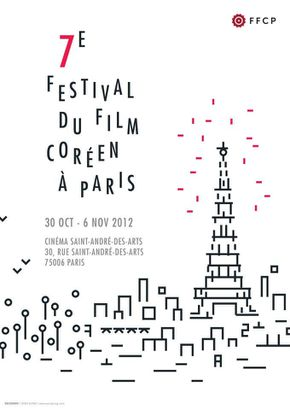 7eme-edition-du-festival-du-film-coreen-a-paris-festival-f