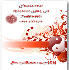 voeux-2012.png