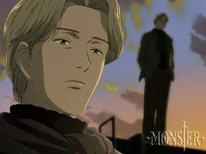 monster-manga-2.jpg