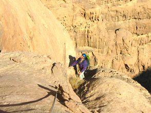 The Edge of Erzouk el Daber 05