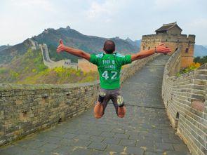 Muraille de Chine (9904)