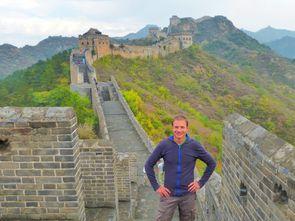 Muraille de Chine (9907)