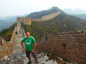 Muraille de Chine (44)