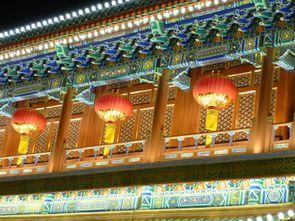 Place Tian'anmen (27)