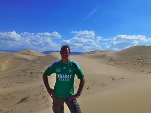 Desert de Gobi (260)