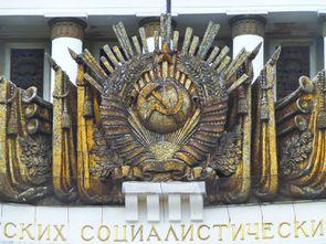 Moscou (9909)