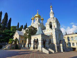 Yalta (29)