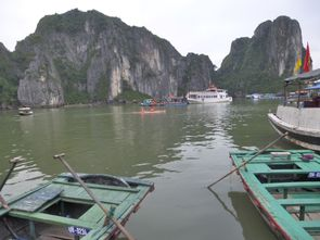 Baie d'Halong - Jour 1 (37)