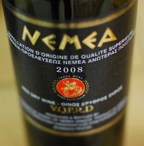 Vins-2012-0716-copie-1.JPG