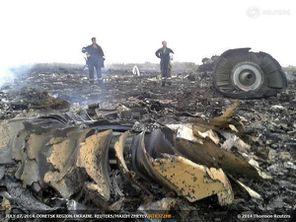 Ukraine-crash-avion-malasia-airlines-BlogOuvert.jpg