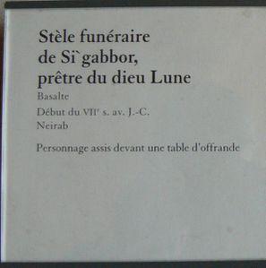 Copie de Louvre 072