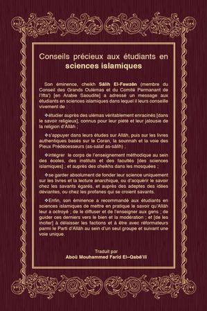 conseils-aux-etudiants-en-sciences-islamiques zpsed9e378c
