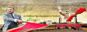 banner-Mohamed-6------------.jpg