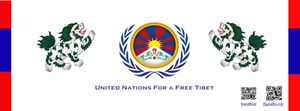 Tibet-United-Nations-for-a-Free-Tibet-copie-2.jpg