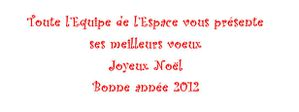 texte-copie-1.jpg