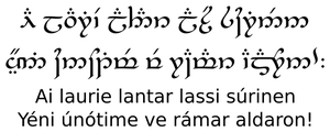 565px-Quenya_Example_svg.png