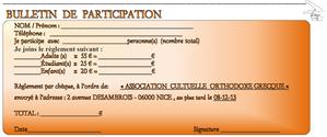 Soiree 13 dec st spyridon bulletin de participation