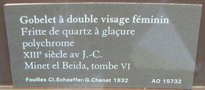 Louvre-036.jpg