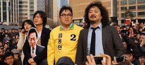 choo-chin-woo_naneun-ggomsuda.jpg