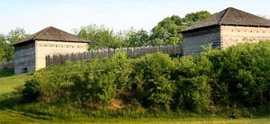 fort-meigs northwall