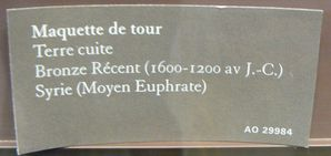 Louvre-055.jpg