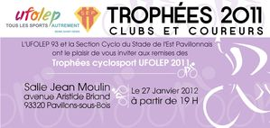 Invitation Cyclo 2011- Violet