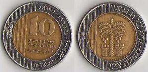 ISRAEL 14 shequalim 1LS=0.18€