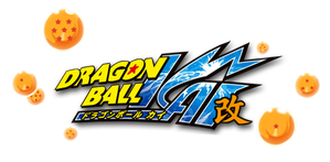 dragon-ball-kai-logo.png