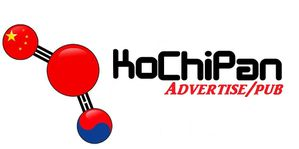 Kochipan advertise