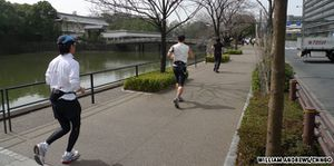 imperial-palace-running-ban
