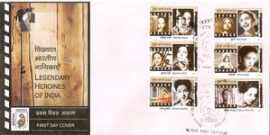 Indian heroines on stamps