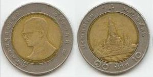 THAILANDE 10 baht thailandais=0.20 