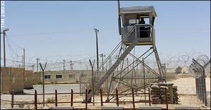 Prison isra&#xE9;lienne
