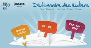 dictionnaire-des-ecoliers.PNG