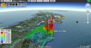 Fukushima-carte-map-google-earth-contamination-radiation.jpg
