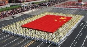 China Armed Forces source Brahmand.com