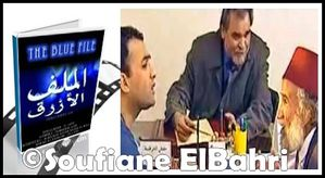 Film Marocain Le Dossier Bleu