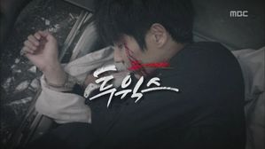 Two.Weeks.E01.130807.HDTV.H264.450p-KOR.avi 000096629
