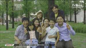 [tvN] 응답하라 1997.E09.120821.HDTV.60fps.H264-copie-9